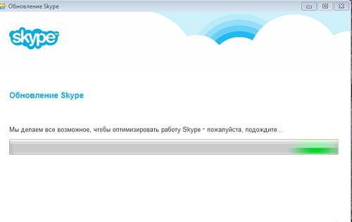 Версии Скайпа для Windows